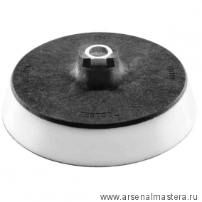 Тарелка полировальная FESTOOL PT-STF-D180-M14 488349