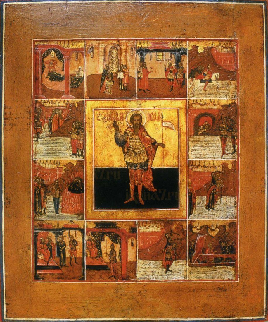 Икона Арефа Негранский мученик
