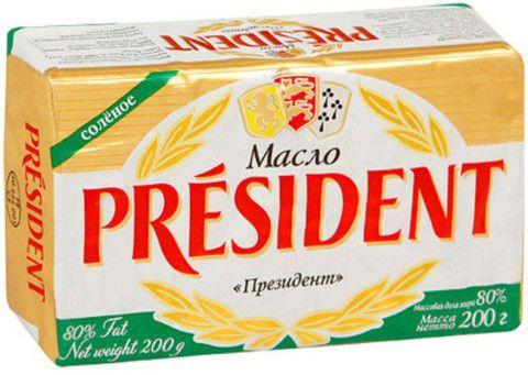 Сливочного масло  President 200гр