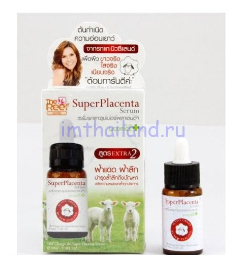 Сыворотка для чувствительной кожи лица Super Placenta 10 мл