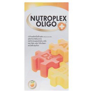 Сироп для детей с олигосахаридами - Апельсин Nutroplex 100 мл