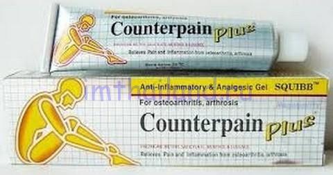 Мазь Counterpain Plus с болеутоляющим эффектом 25 грамм