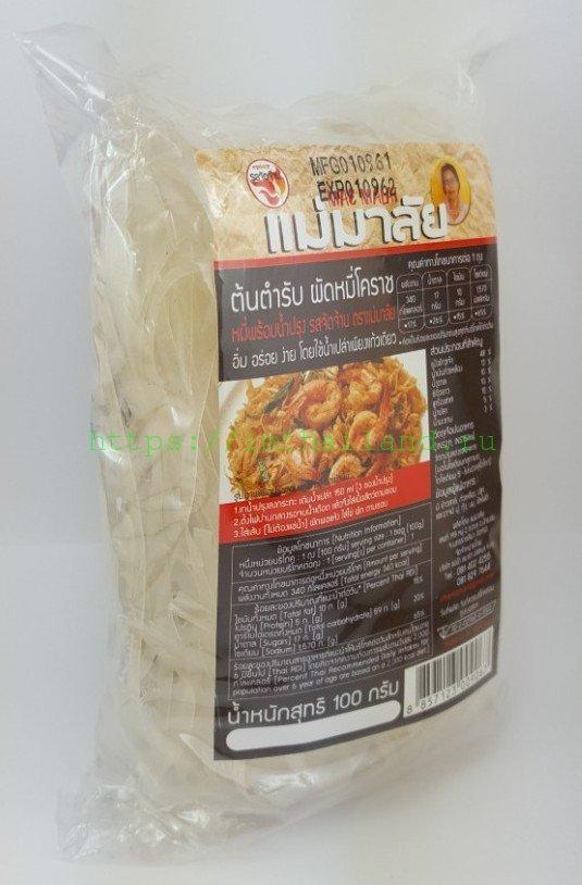 Тайская лапша Пад Тай - набор для приготовления