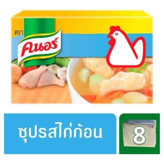 Бульонные кубики Курица Knorr Cube 80 грамм