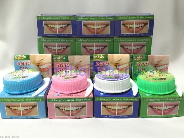 Круглая тайская зубная паста - набор из 12 шт по 30 гр