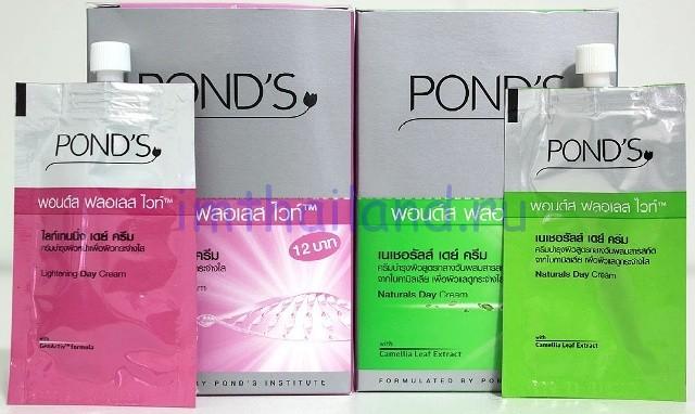 Отбеливающий крем для лица Пондс (Ponds) 45 гр