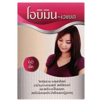 Поливитаминный препарат для беременных 60 таблеток