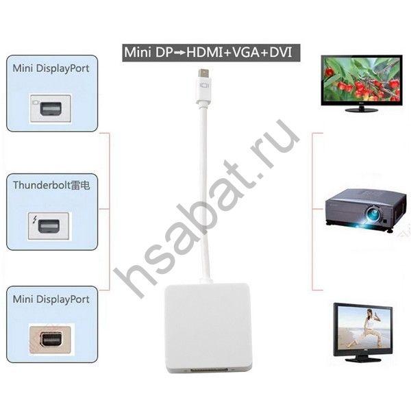 3 в 1 мини-displayport DP кабели к DVI HDMI
