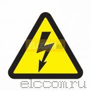 """Знак электробезопасности """"Опасность поражения электротоком """"100*100*100 мм Rexant"""