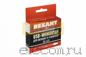 USB Инжектор питания для Активных Антенн (модель RX-455) REXANT