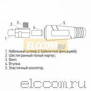 Вилка кабельная (вставка) P-35-50 REXANT