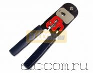 Кримпер для обжима телефонный, металл 6P-6C / 6P-4C / 6P-2C, (HT-2096T) (TL-206M) REXANT