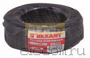 Провод монтажный (автомобильный) 0.75 мм2 100м черный (ПГВА) REXANT