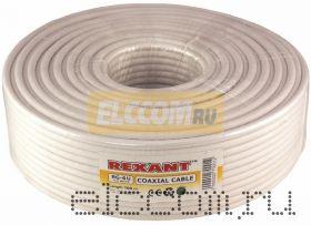 Кабель RG-6U (75 Ом) 100м белый REXANT