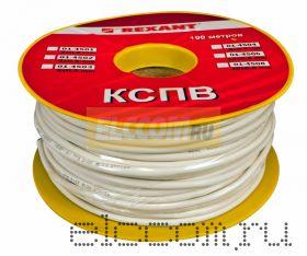 Кабель сигнальной проводки КСПВ 20*0.5 100м REXANT