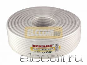 Кабель RG-6U+CU 48*(75 Ом) 100м белый REXANT