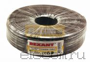 Кабель Видеонаблюдения D=5мм +2*0.5мм 100м OUTDOOR (ККСП) REXANT