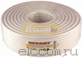 Кабель RG-6U+CU 64*(75 Ом) 100м белый REXANT