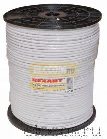 Кабель RG-6U+CU 48*(75 Ом) 305м белый REXANT