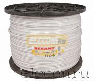 Кабель Видеонаблюдения D=5мм +4*0.5мм 305м белый (ККСВ) REXANT