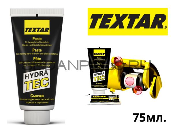 Монтажная паста HYDRATEC для Пальцев и цилиндра TEXTAR 75мл.
