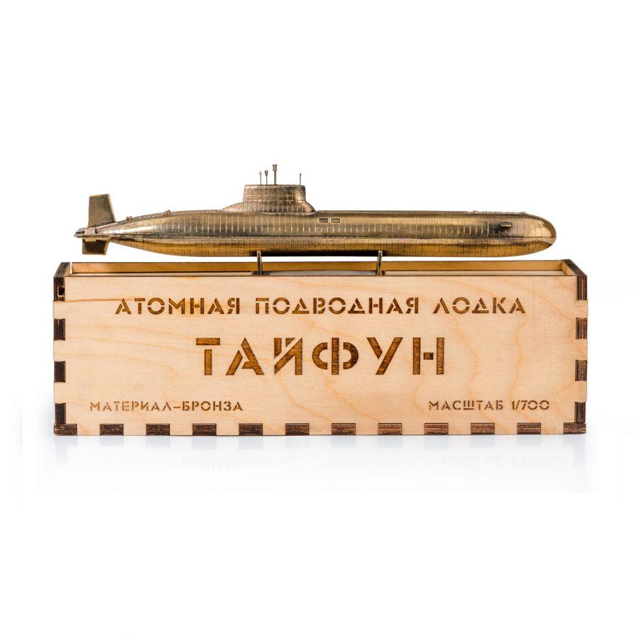 "ПОДВОДНАЯ ЛОДКА ""ТАЙФУН"" 1/700"