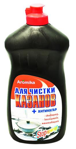 Для чистки Казана +антинагар