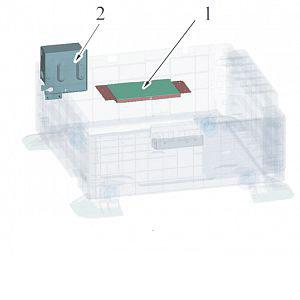 HT-509 Устройство акклиматизации бумаги