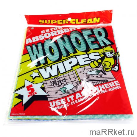 Набор салфеток из вискозы WONDER WIPES, 5 шт