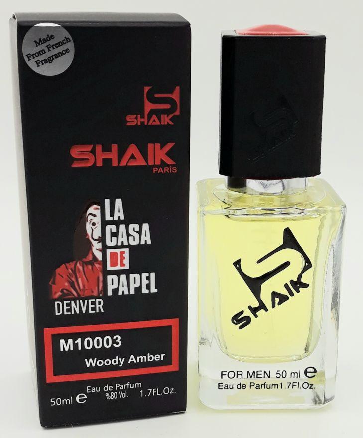 "SHAIK M 10003 (La Casa De Papel ""Denver"")"