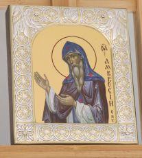 Икона Амвросий Оптинский преподобный (9х10,5см)