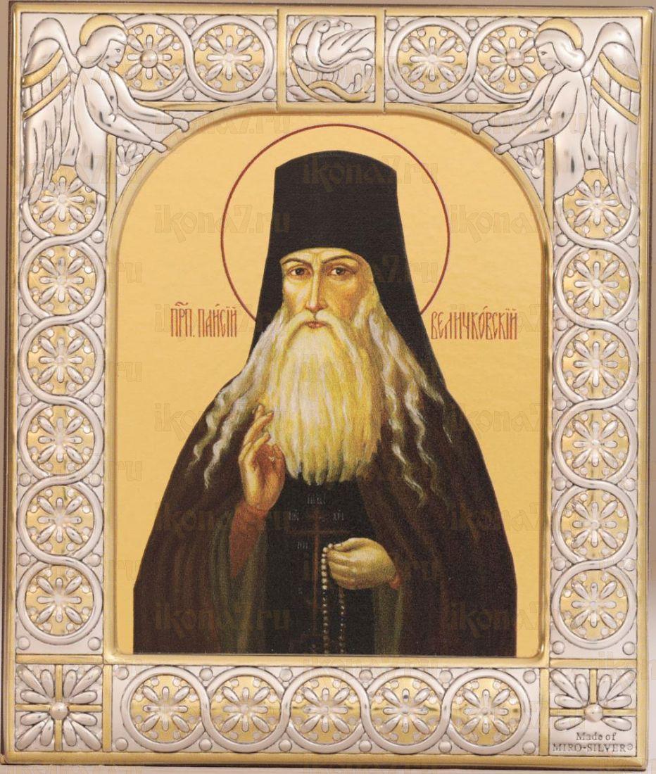 Икона Паисий Величковский преподобный (9х10,5см)
