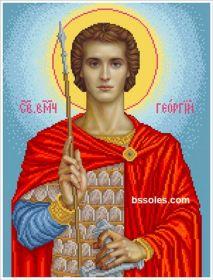 СВГ БС Солес. Святой Великомученик Георгий. А3 (набор 2100 рублей)