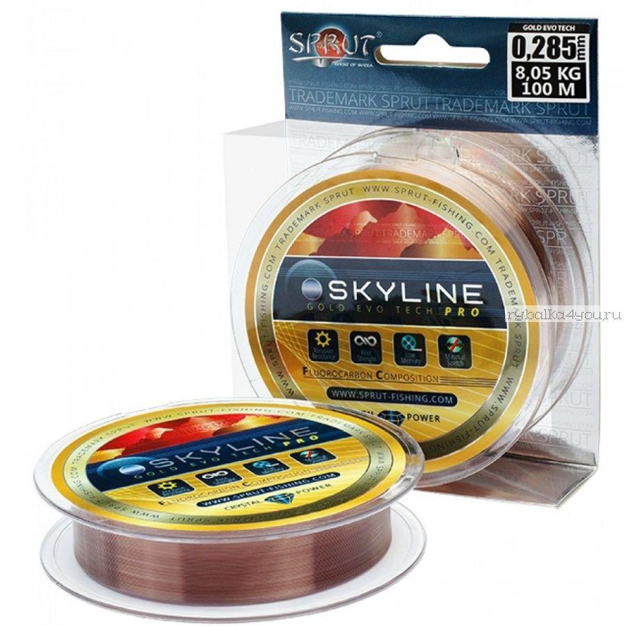 Флюорокарбоновая леска Sprut Skyline Evo Tech Pro 100 м / цвет: Gold