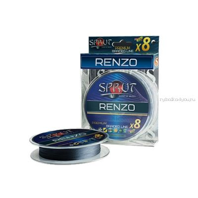 Шнур плетеный Sprut Renzo Soft Premium Braided Line x8  95 м / цвет: Space Gray