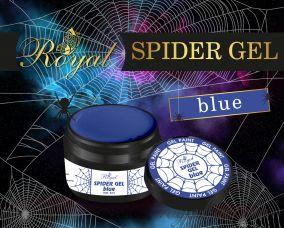 SPIDER BLUE ROYAL GEL 5 мл.
