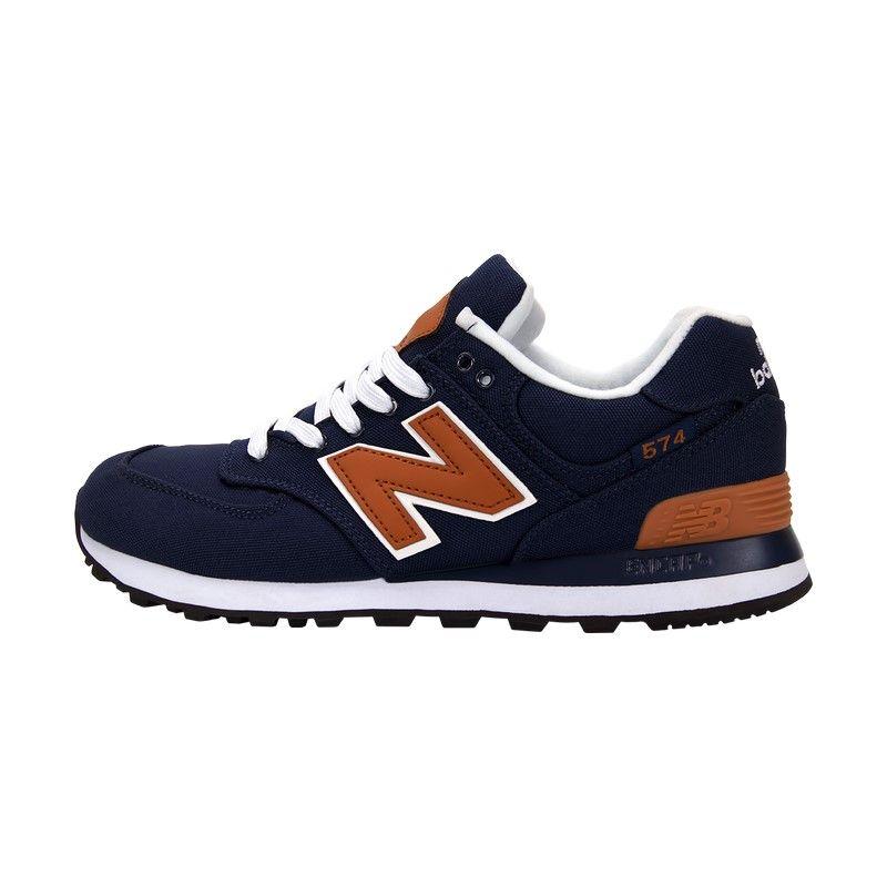 Кроссовки New Balance 574 сине-коричневые