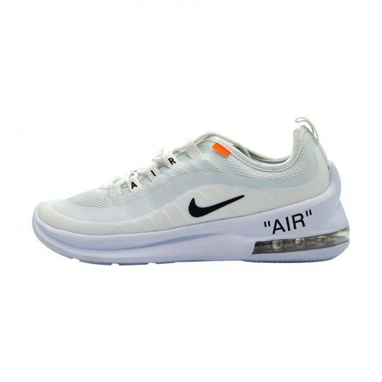 Кроссовки Nike Air Max 98 белые