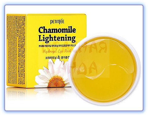 Petitfee Chamomile Lightening Hydrogel Eye Mask