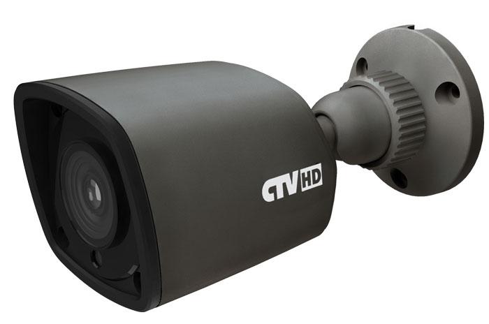 AHD-видеокамера CTV-HDB282 SL