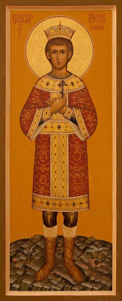 Икона Алексий Романов царевич