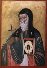 Икона Ангеляр Охридский равноапостольный