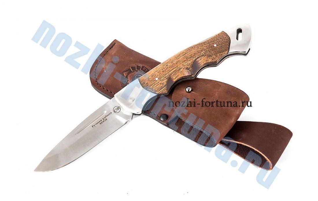Нож Казак-2