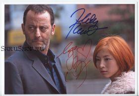 Автографы: Жан Рено, Риоко Хиросуэ. Васаби