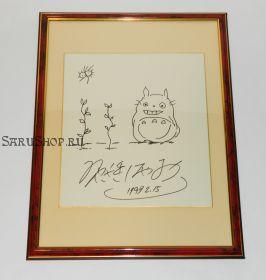 """Автограф: Хаяо Миядзаки. Редкость. """"Мой сосед Тоторо"""", """"Унесённые призраками"""", """"Ходячий замок""""."""