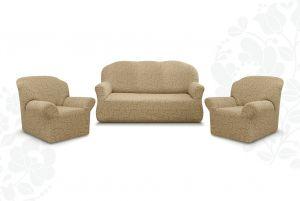"""Комплект чехлов """"Престиж"""" из 3х предметов (трехместный диван и 2 кресла)без оборки,10029 капучино"""