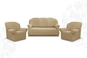 """Комплект чехлов """"Престиж"""" из 3х предметов (трехместный диван и 2 кресла)без оборки,10054 капучино"""