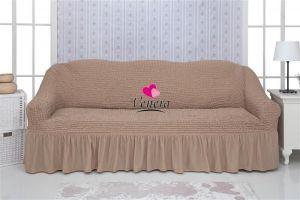 Чехол на 3х-местный диван с оборкой (1шт.)  ,Кофейный