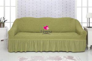 Чехол на 3х-местный диван с оборкой (1шт.)  ,молодая зелень