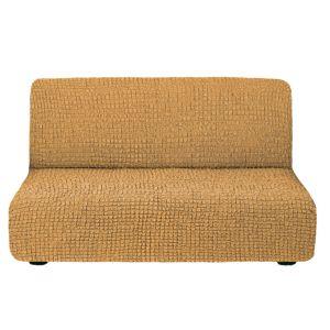 Чехол на диван без подлокотников Горчица